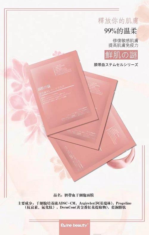 mat-na-te-bao-goc-nhau-thai-cuu-cua-nhat-Rwine- Beauty-240521-031