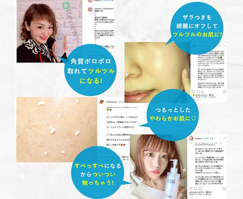 review-tay-da-chet-cure-040821-054